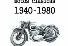 EXPOSICION MOTOS CLASICAS AYTO.LOGROÑO